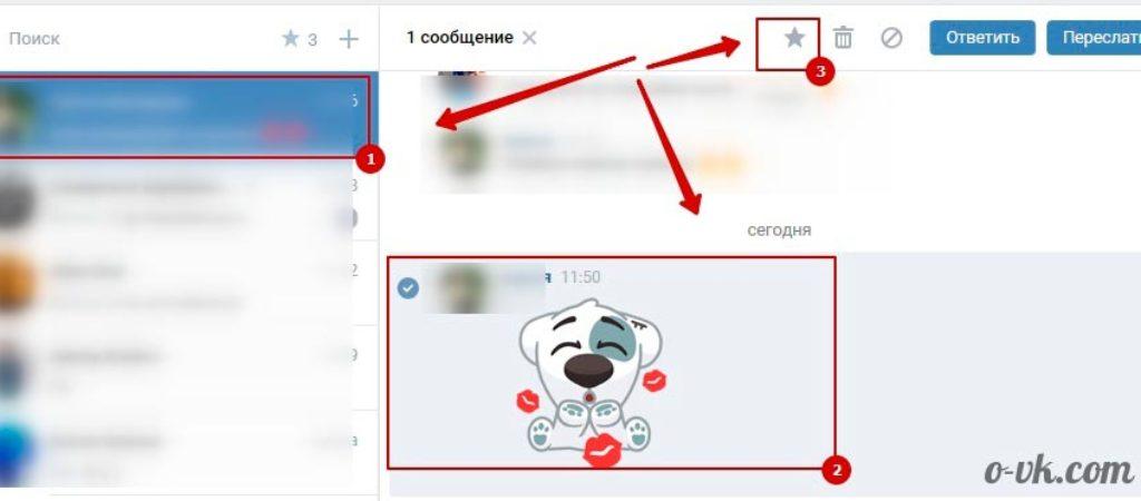 Как закрепить сообщение в беседе Вконтакте