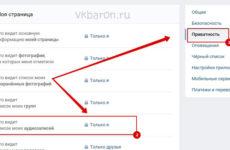 Как посмотреть музыку друга Вконтакте если она скрыта