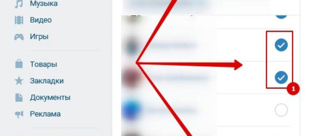 Как добавить человека в беседу в Вконтакте