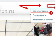 Как формируется список важных друзей Вконтакте