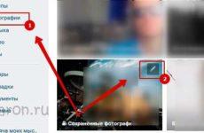 Как в Вконтакте закрыть комментарии к фото