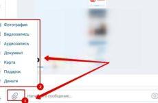 Как посмотреть все вложения в диалогах Вконтакте