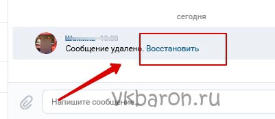 вост-сообщ-1