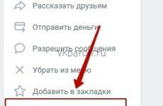 Как сделать кнопку предложить новость в группе ВК