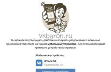 Как передать группу Вконтакте другому человеку