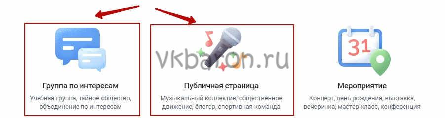 Продающая группа Вконтакте 2