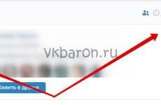 Как скрыть подписчиков и интересные страницы в ВК