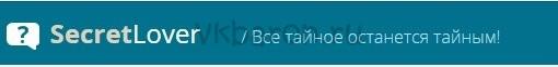 Анонимные сообщения Вконтакте 1