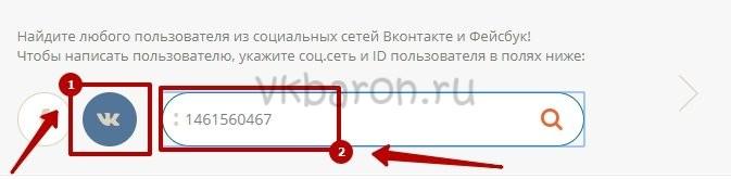Анонимные сообщения Вконтакте 2