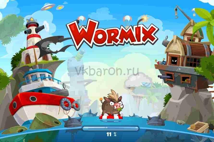 Чит коды на Вормикс в ВКонтакте 1