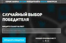 Идеи конкурсов для группы Вконтакте