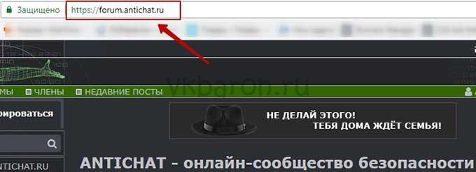 Как купить группу в Вконтакте