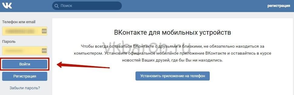Как пригласить в группу Вконтакте друзей 1