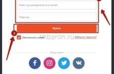 Как создать ASK.fm в ВКонтакте
