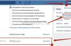 Как узнать почту по id ВК