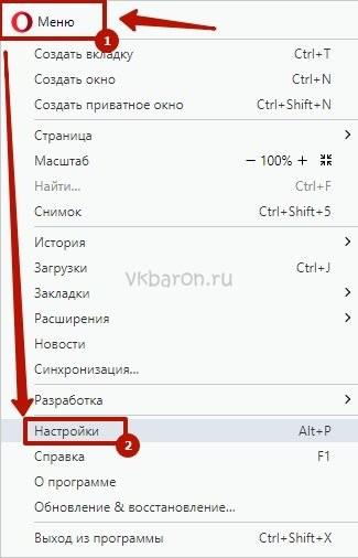 Как узнать свой пароль в ВК 6