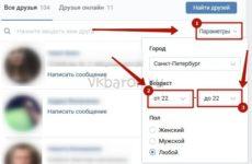 Как узнать возраст человека ВКонтакте