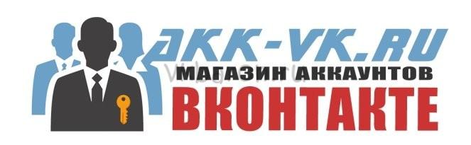 Купить страницу ВК за 1 рубль 1