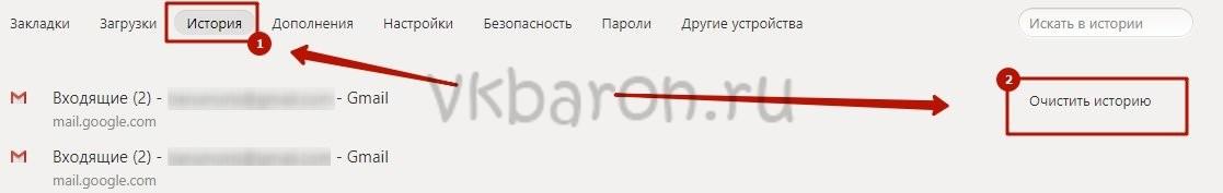 Не воспроизводится видео в Вконтакте 1