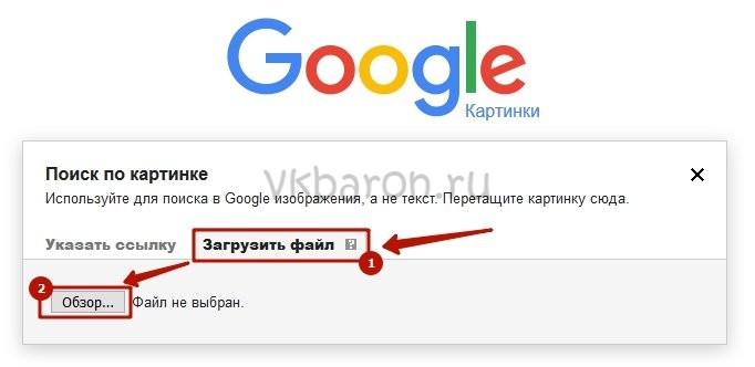Поиск по картинке Вконтакте 10