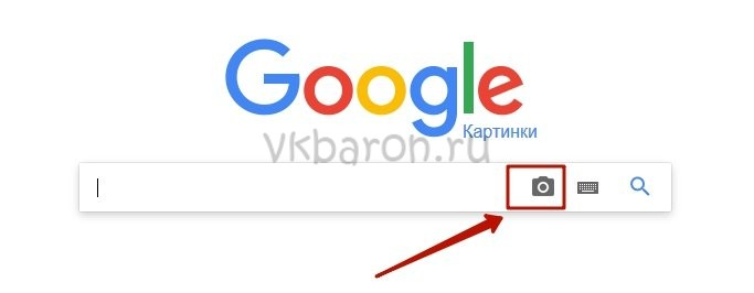Поиск по картинке Вконтакте 9