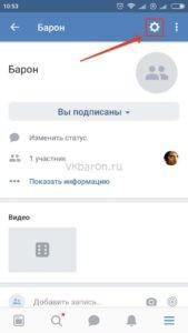 Сделать ссылку на группу Вконтакте 9