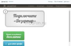 Как узнать кто удалился из группы Вконтакте