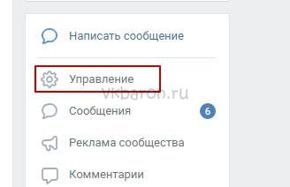 администрирование-6-1