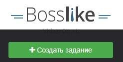 накрутить лайки Вконтакте быстро и бесплатно 5