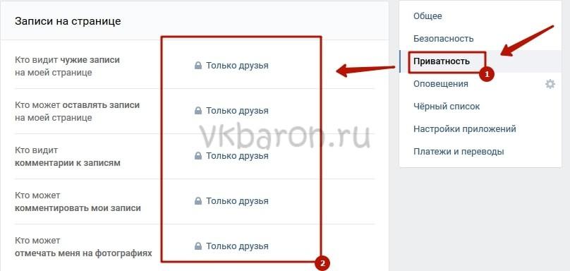 Что такое рассылка спама ВКонтакте 2-min