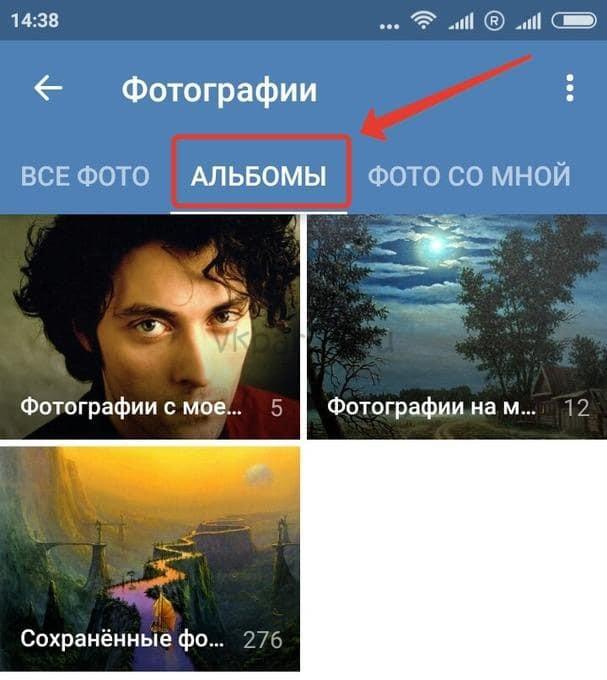 Как добавить фото в ВКонтакте 6-min