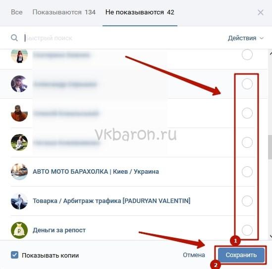 Как посмотреть актуальные фотографии ВКонтакте 4-min