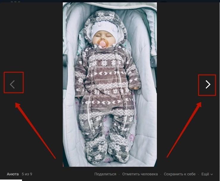 Как посмотреть актуальные фотографии ВКонтакте 5-min