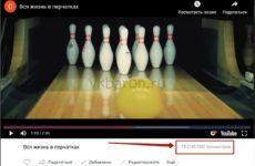Как посмотреть кто смотрел видео в ВКонтакте