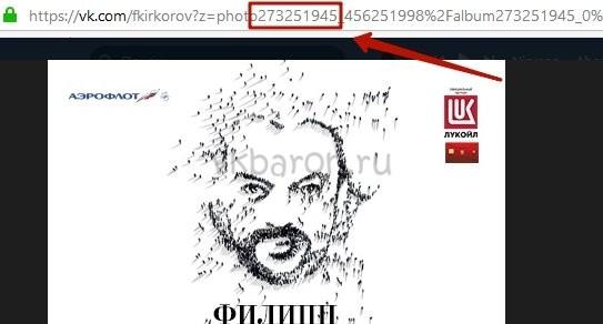 Как посмотреть скрытую страницу в ВКонтакте 2