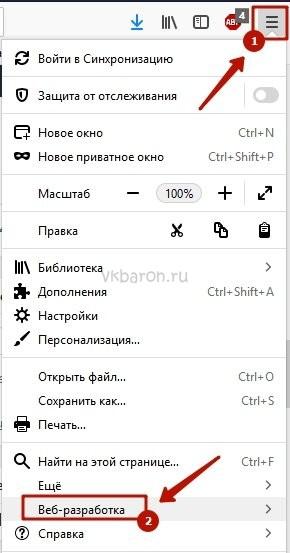 Как посмотреть удаленную страницу ВКонтакте 5