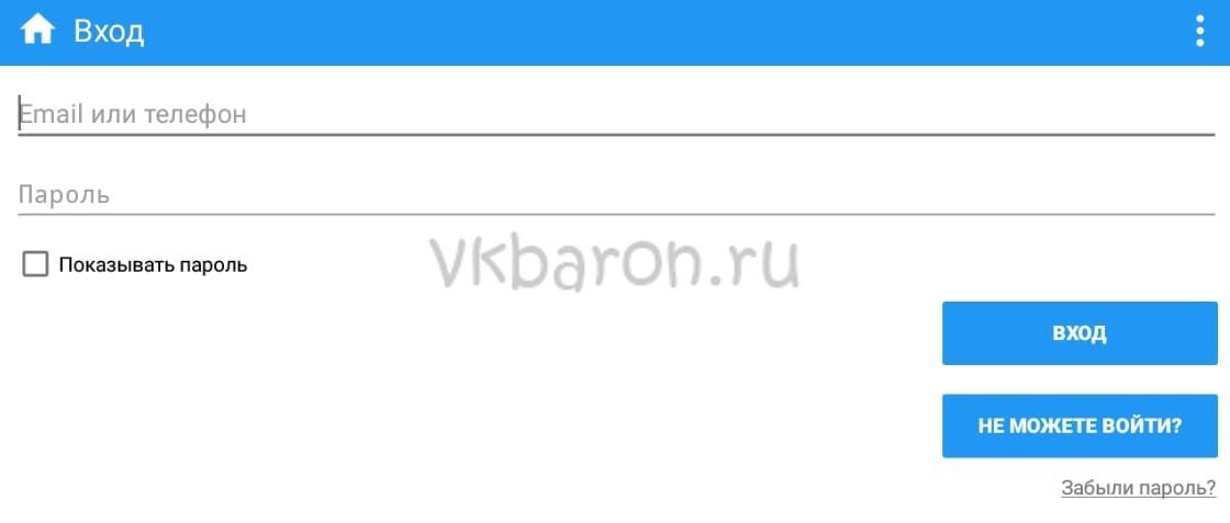 Как сделать вечный онлайн в ВКонтакте 9-min