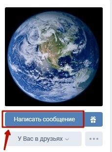 Как сделать жирный шрифт в ВКонтакте 1
