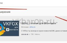 Как скрыть время посещения в ВКонтакте