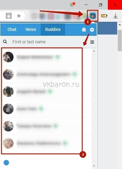 Как скрыть время посещения в ВКонтакте 5-min