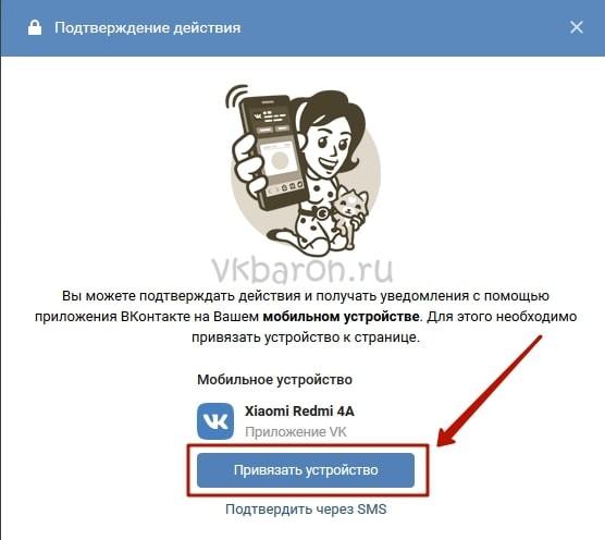 Как создать игру в ВКонтакте самому 3-min