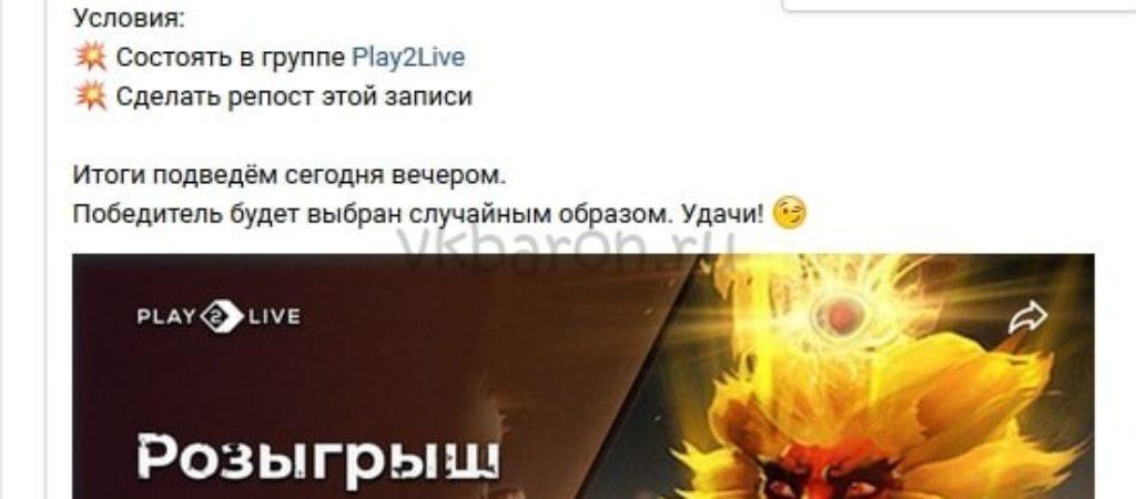 Как убрать человека из важных в ВКонтакте