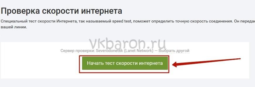 Не отображаются картинки в ВКонтакте 3-min