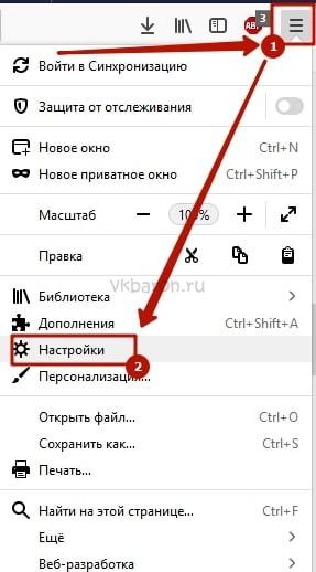 Не отображаются картинки в ВКонтакте 4-min