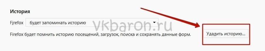 Не отображаются картинки в ВКонтакте 5-min