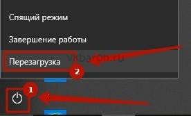 Не воспроизводится музыка в ВКонтакте 2