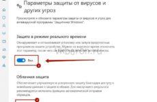 Не воспроизводится музыка в ВКонтакте