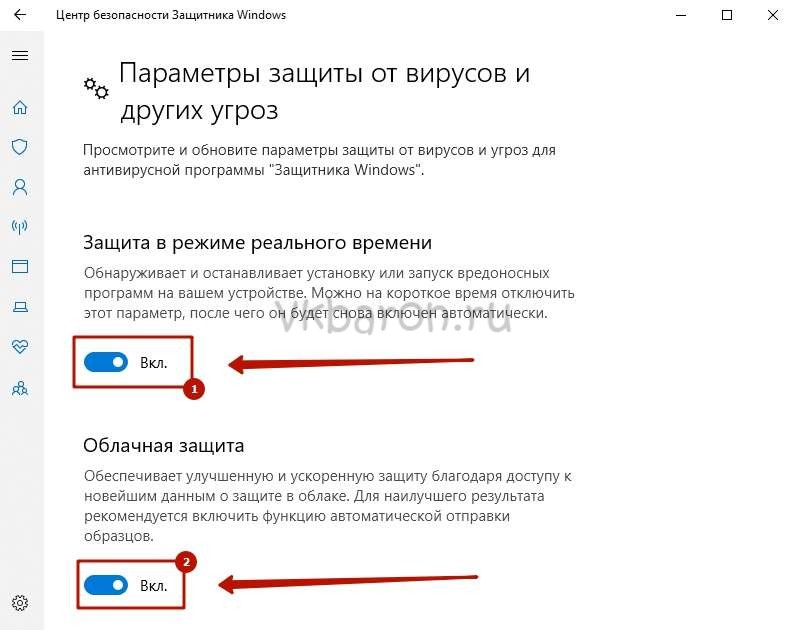 Не воспроизводится музыка в ВКонтакте 3