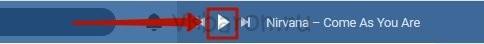 Не воспроизводится музыка в ВКонтакте 4