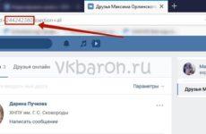 Проверка на Фейк ВКонтакте